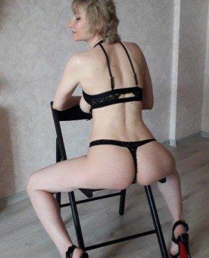 Ксения, 33