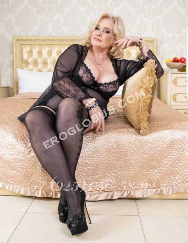 Лиза, 53